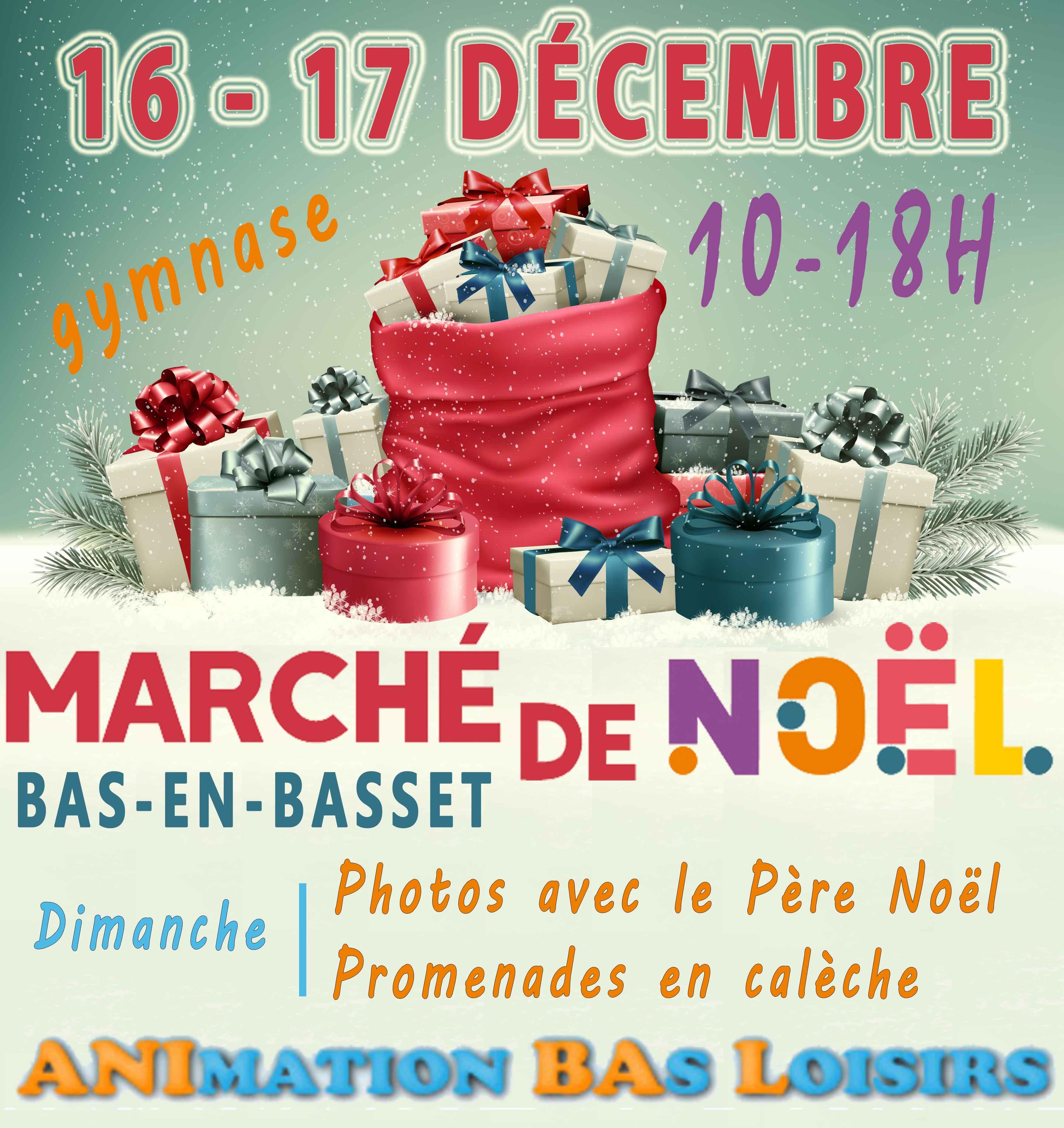 Anibal Marché Noël 2017