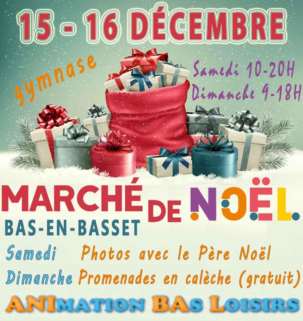 Anibal marché Noël 2018