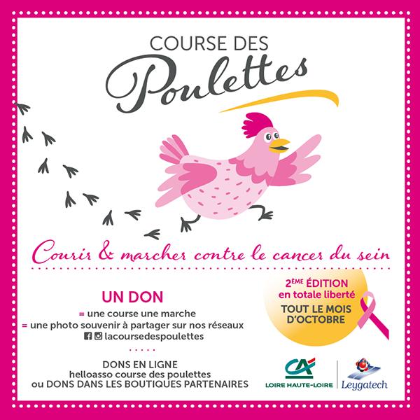 Course poulettes 2020