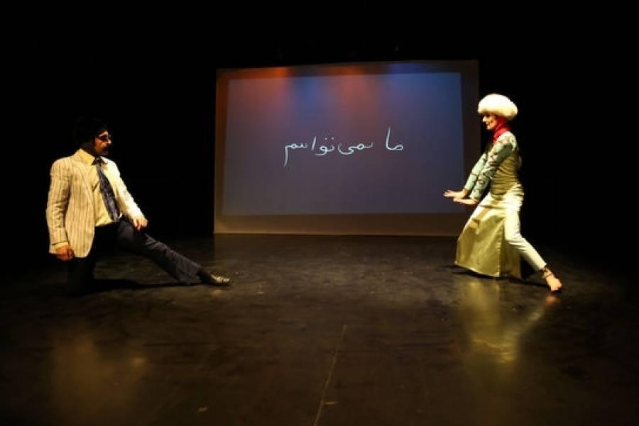 Retournac : un spectacle de danse contemporaine le 17 novembre à la Filature