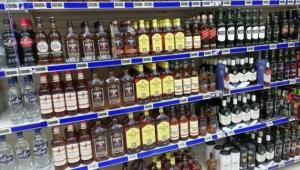 Deux hommes condamnés pour des vols de bouteilles d'alcool fort dans les magasins